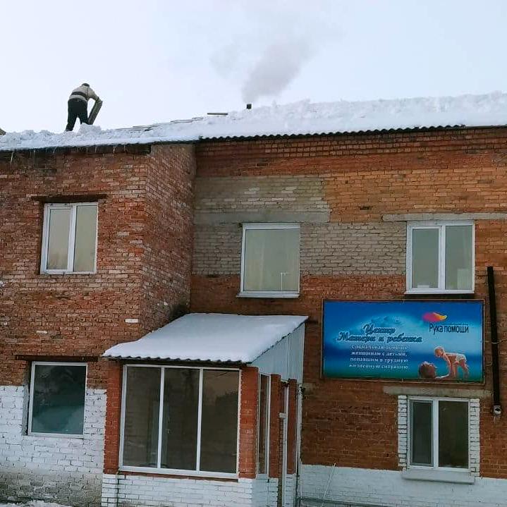 Реабилитационный центр в Томске