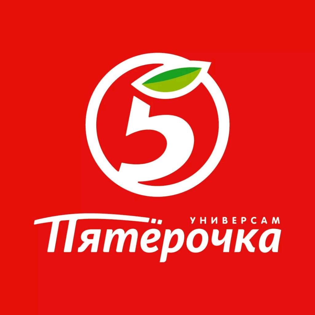 Пятёрочка Томск