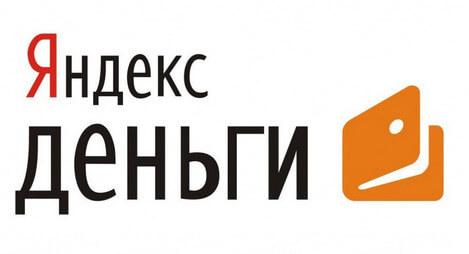 Пожертвовать на Яндекс кошелек